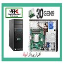 سرور HPE ProLiant ML30 G9 - خريد سرور DL 380 G8 G9 HP,